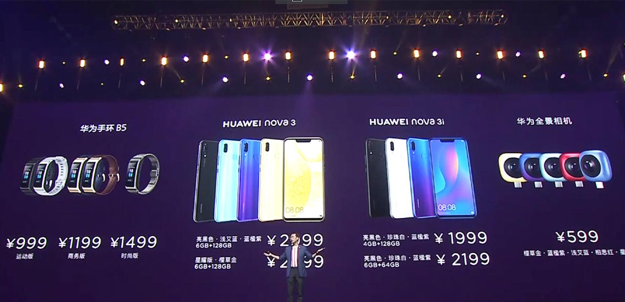 Huawei officially unveiled Nova 3, Nova 3i, Talkband B5 and