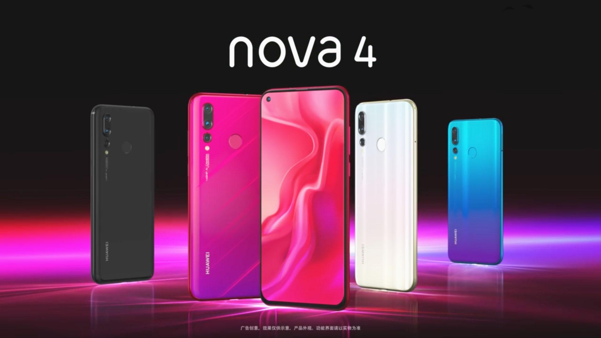 سعر و مواصفات هواوي الجديد Huawei Nova 4