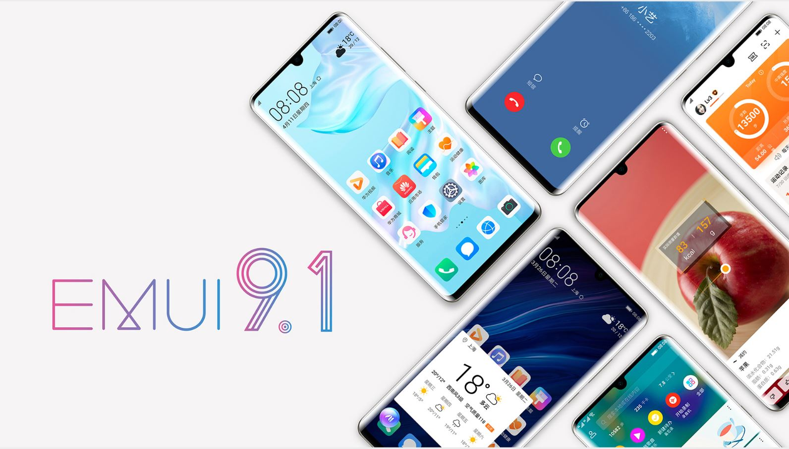 All Updates to System Apps in EMUI 9 1 - Huawei Central