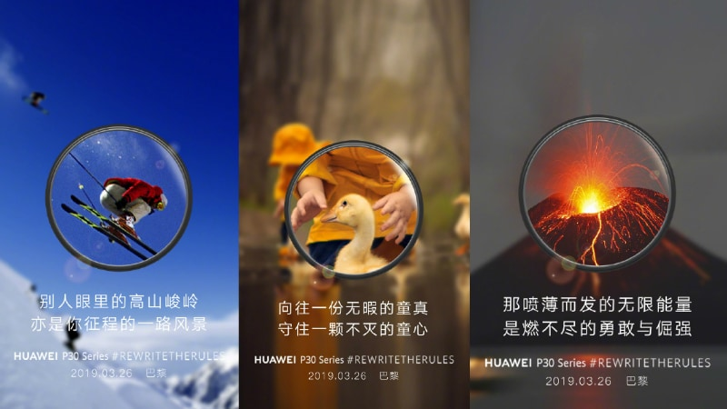 Huawei's stock photos