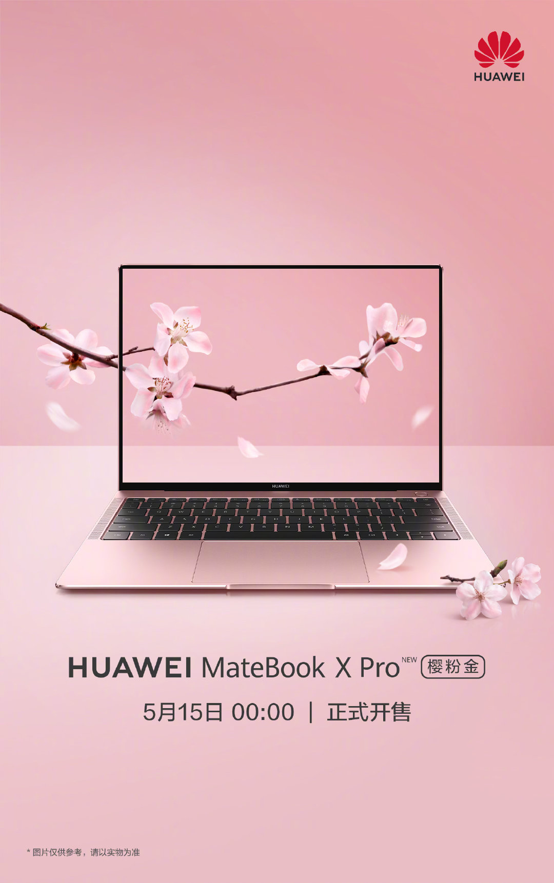 Huawei Matebook X Pro (2019) is now available in Sakura Pink color
