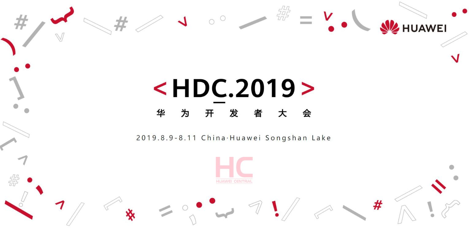 Huawei Developer Conference 2019: Schedule, Activities, Announcements and More