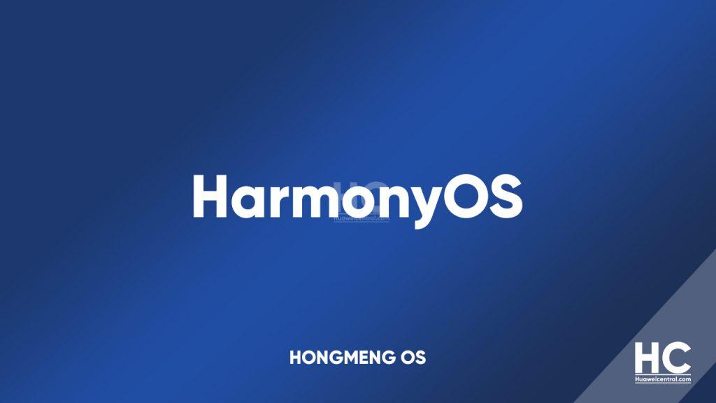 HarmonyOS/Hongmeng OS