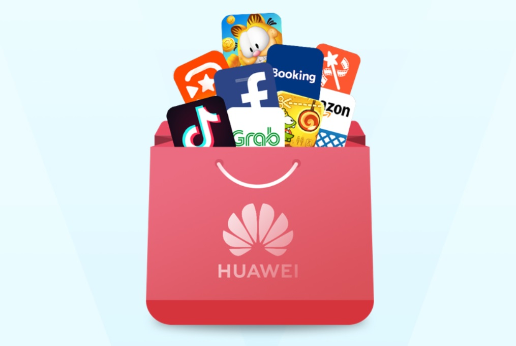 Download the latest Huawei AppGallery APK