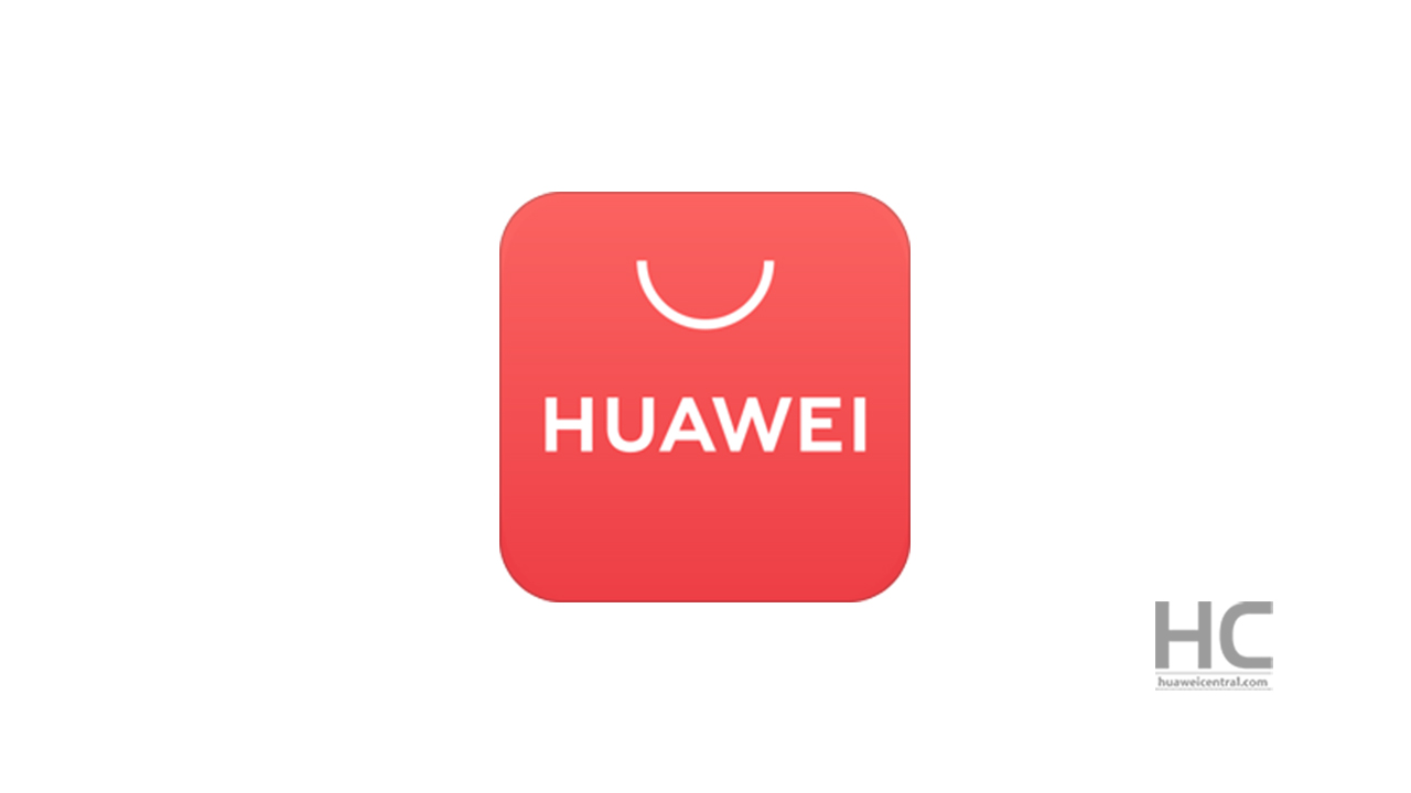 Download the latest Huawei AppGallery APK [10.6.2.301]