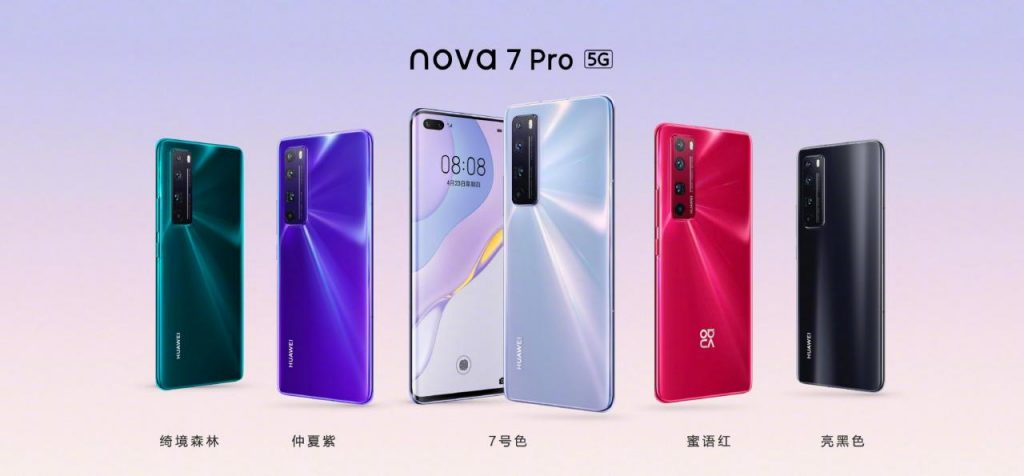 Huawei Nova 7 Pro 5G 5G Color Options
