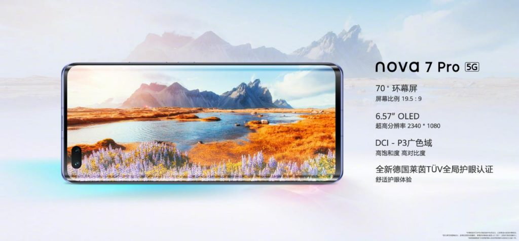 Huawei Nova 7 Pro 5G 6.57-inch OELD 70-degree waterfall display