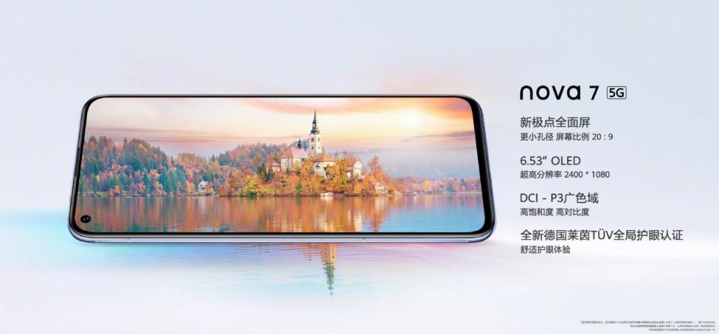 Huawei Nova 7 5G OLED Display