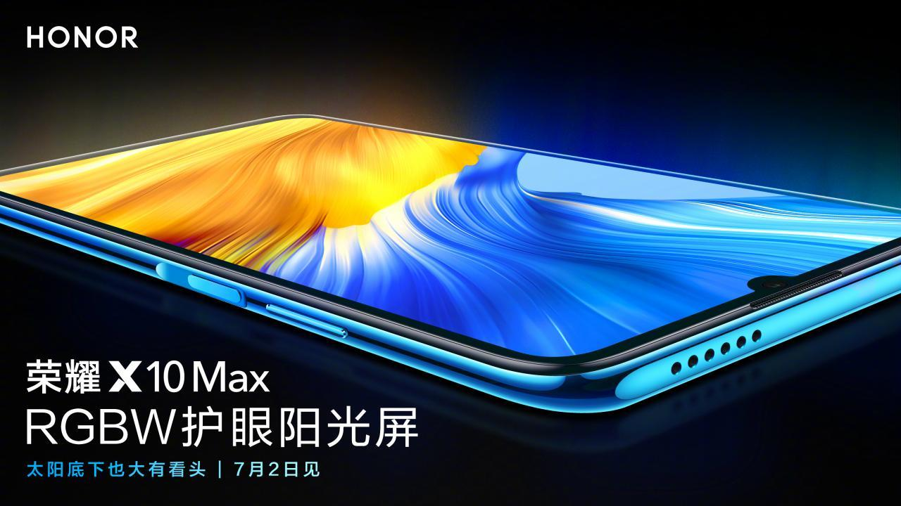 Honor X10 Max RGBW