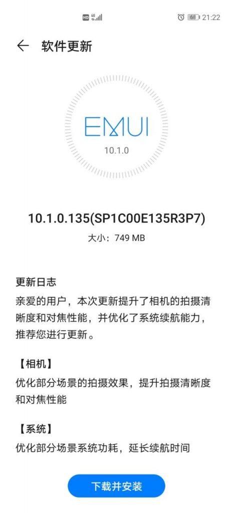 Huawei P40 Series May Update