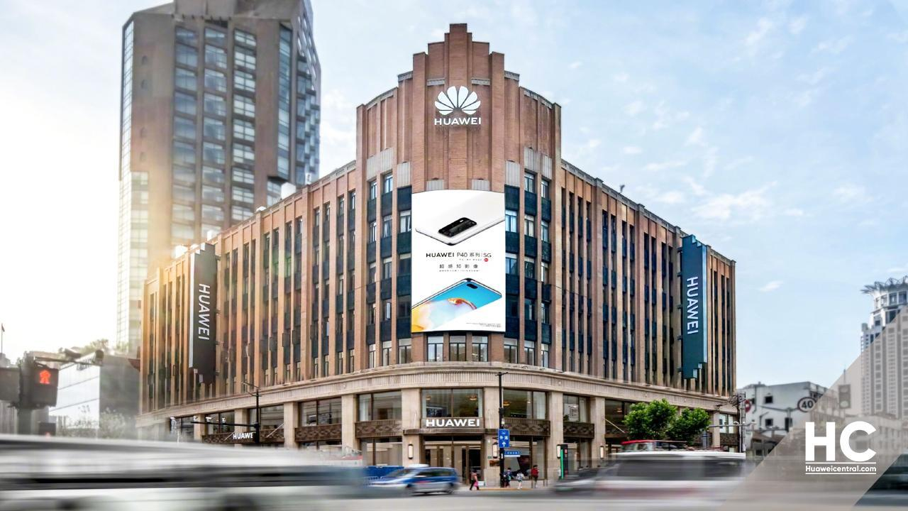 Huawei's largest flagship store front