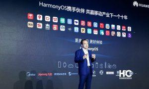 HarmonyOS Wang Chenglu