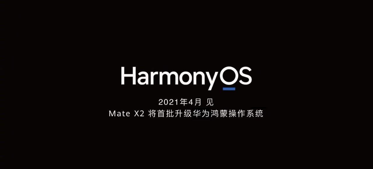 Hongmeng OS será lançado a 22 de abril e a série Huawei P50 a 27 de abril 4