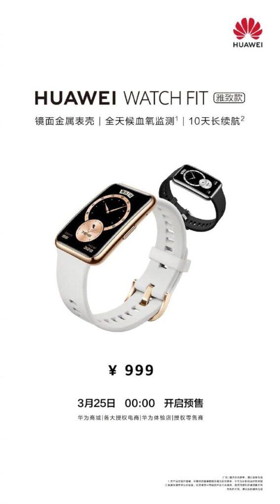 Huawei Watch Fit Elegant Edition à venda a 26 de março na China 1