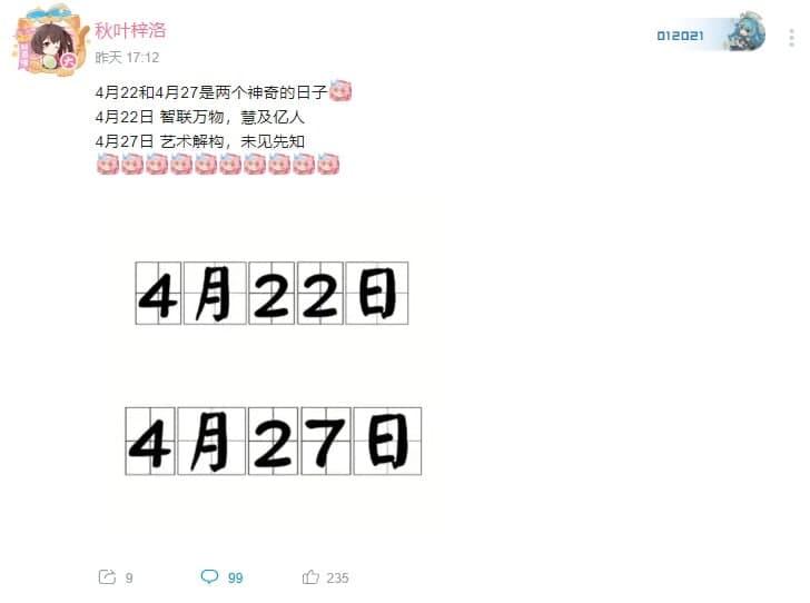 Hongmeng OS será lançado a 22 de abril e a série Huawei P50 a 27 de abril 1