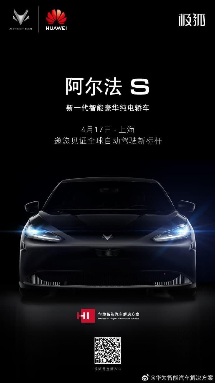 Huawei mostra carro elétrico Alpha S Intelligent Luxury, lançamento previsto para 17 de abril 2