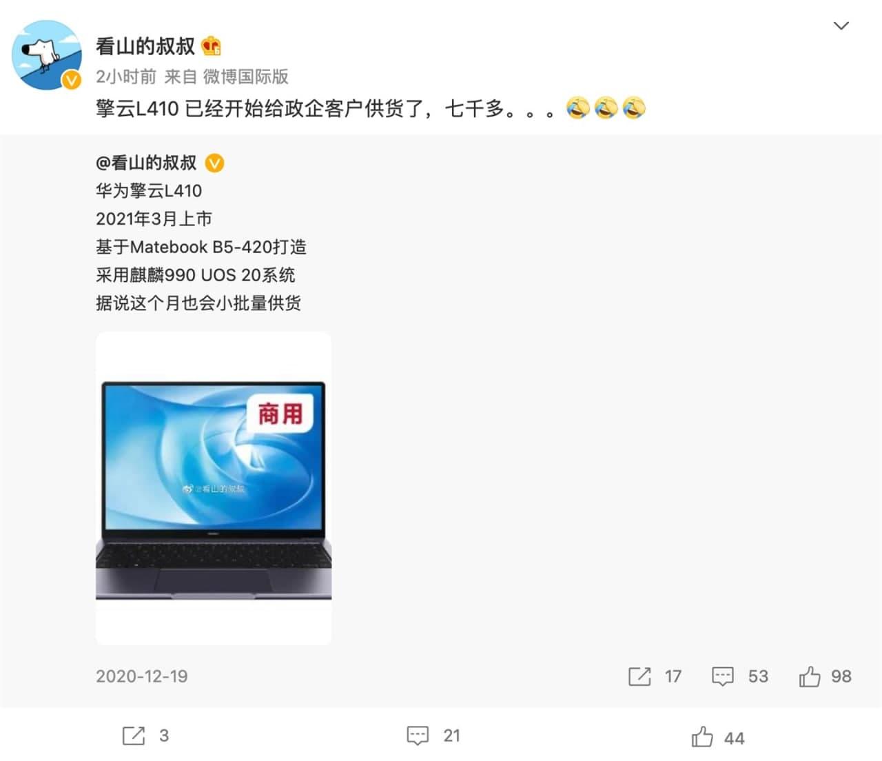 Primeiro laptop Huawei com chipset Kirin 990 compatível com HarmonyOS 1