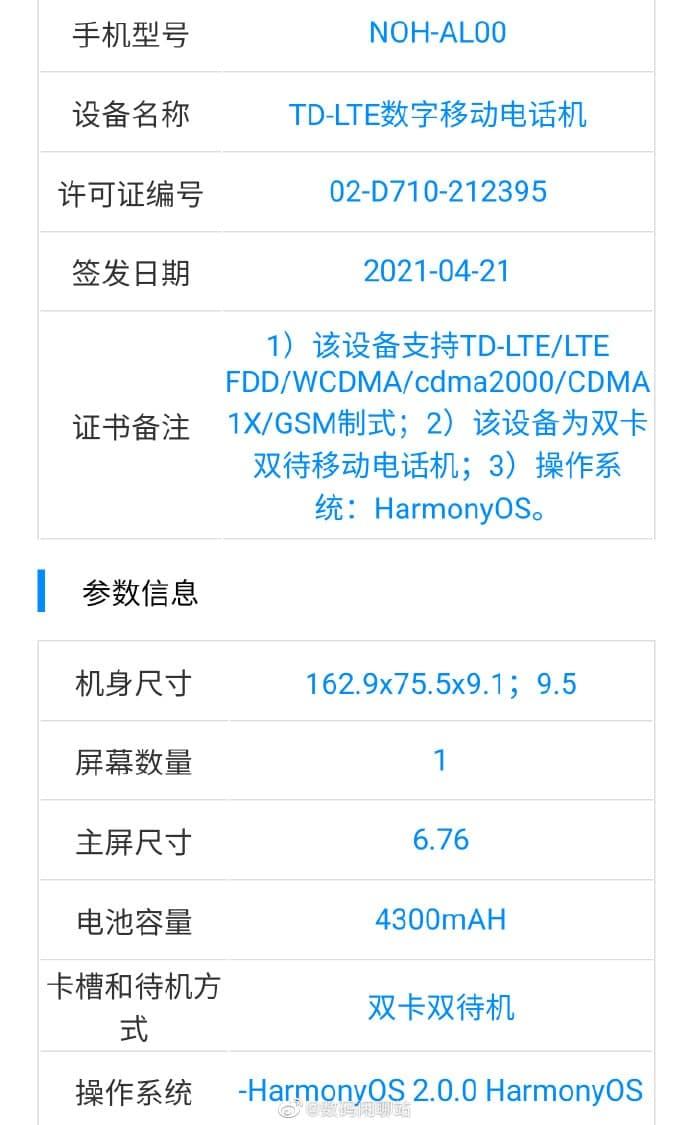 Huawei Mate 40 Pro 4G certificado com HarmonyOS 2.0, primeiro telefone identificado com este sistema operativo pré-instalado 1