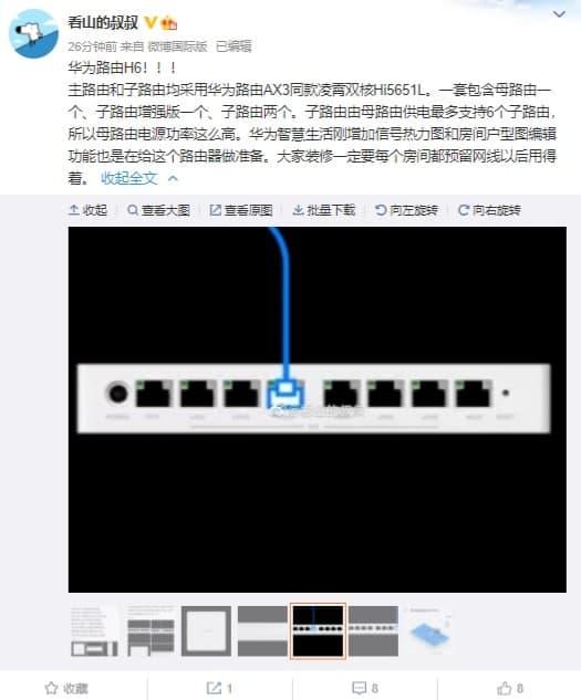 Novo router da Huawei será lançado com especificações poderosas 2