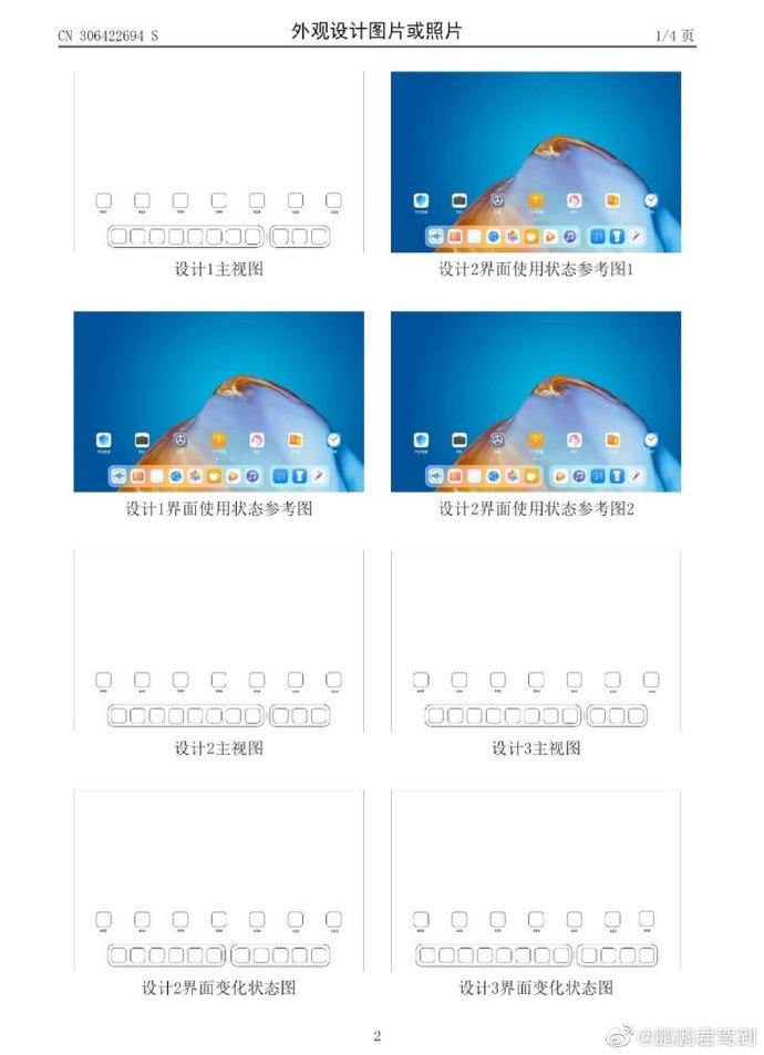 Tablet Huawei MatePad Pro 2 com sistema operativo Hongmeng aparece em foto 4