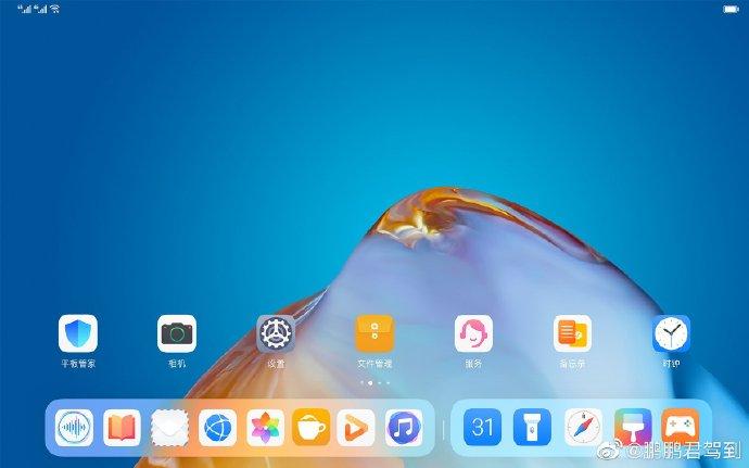 Tablet Huawei MatePad Pro 2 com sistema operativo Hongmeng aparece em foto 1