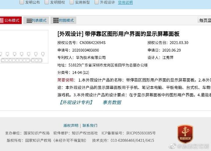 Tablet Huawei MatePad Pro 2 com sistema operativo Hongmeng aparece em foto 2