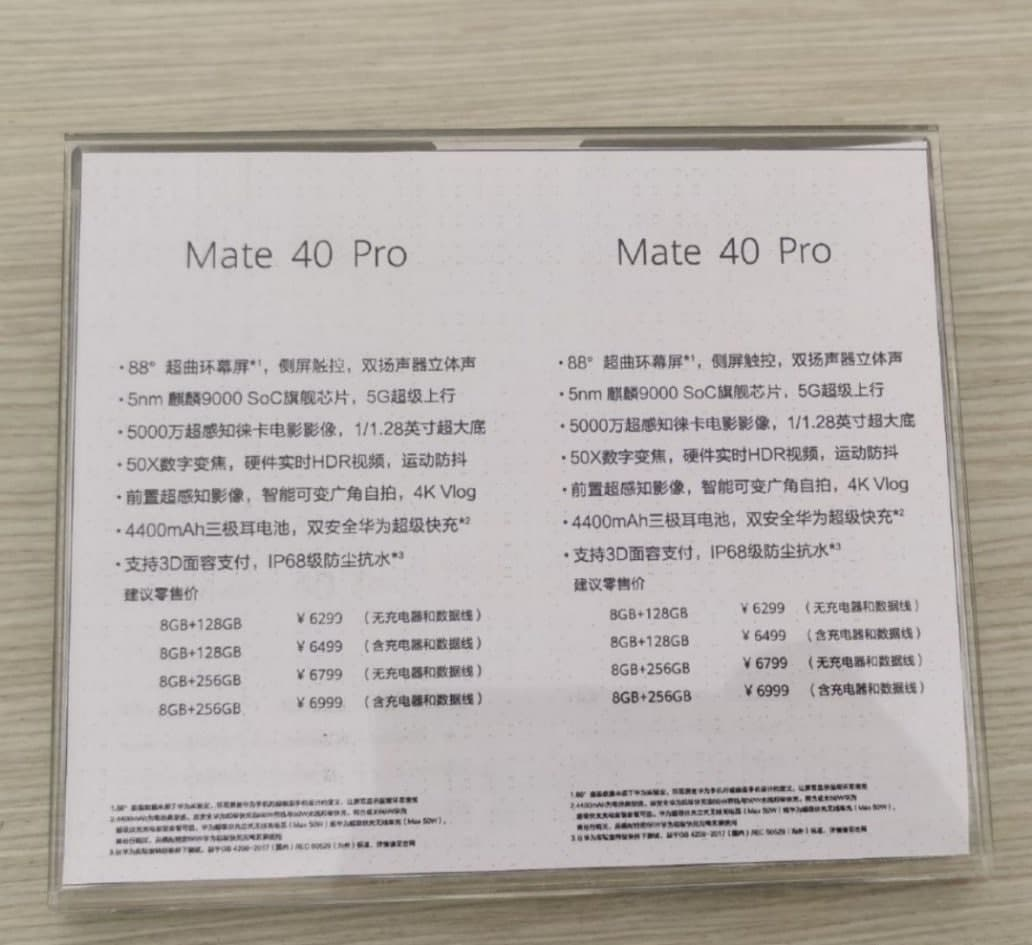 Huawei lançou novos modelos de telefone sem carregador, preço reduzido em 25€ 3
