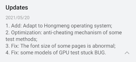 Antutu benchmark adds Huawei HarmonyOS operating system support