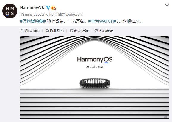 Huawei Watch 3 com HarmonyOS previsto para ser lançado em 2 de junho, com recursos surpreendentes 2