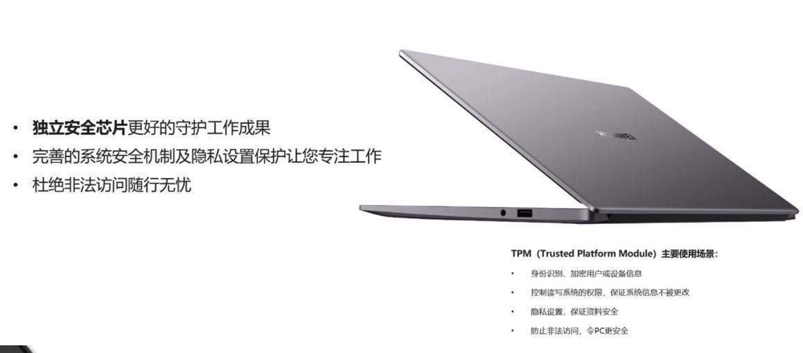 Primeiro laptop da Huawei equipado com processador Kirin 990 3
