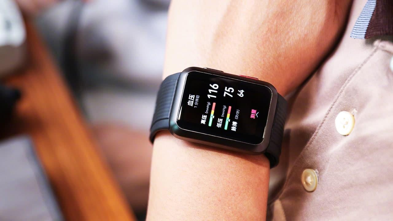 Huawei Watch Blood Pressure