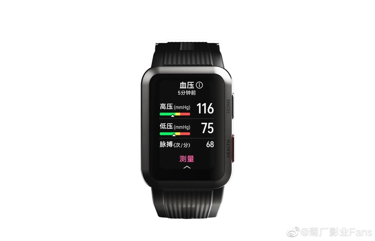 O primeiro smartwatch Huawei com recurso de medição de pressão arterial será lançado no segundo semestre deste ano 3
