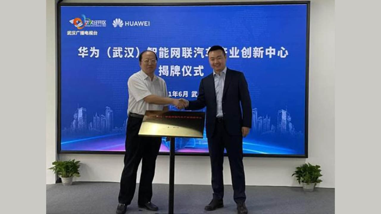 Huawei established Intelligent and Connected Automobile Industry Innovation Center in Wuhan