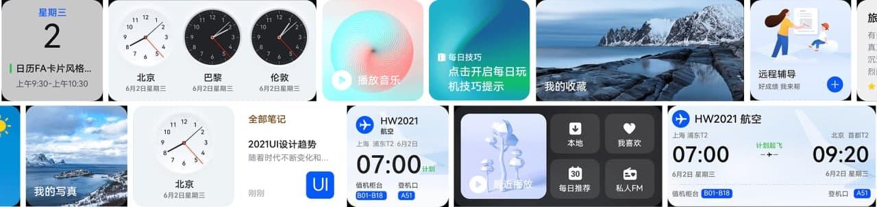 HarmonyOS Service Widgets