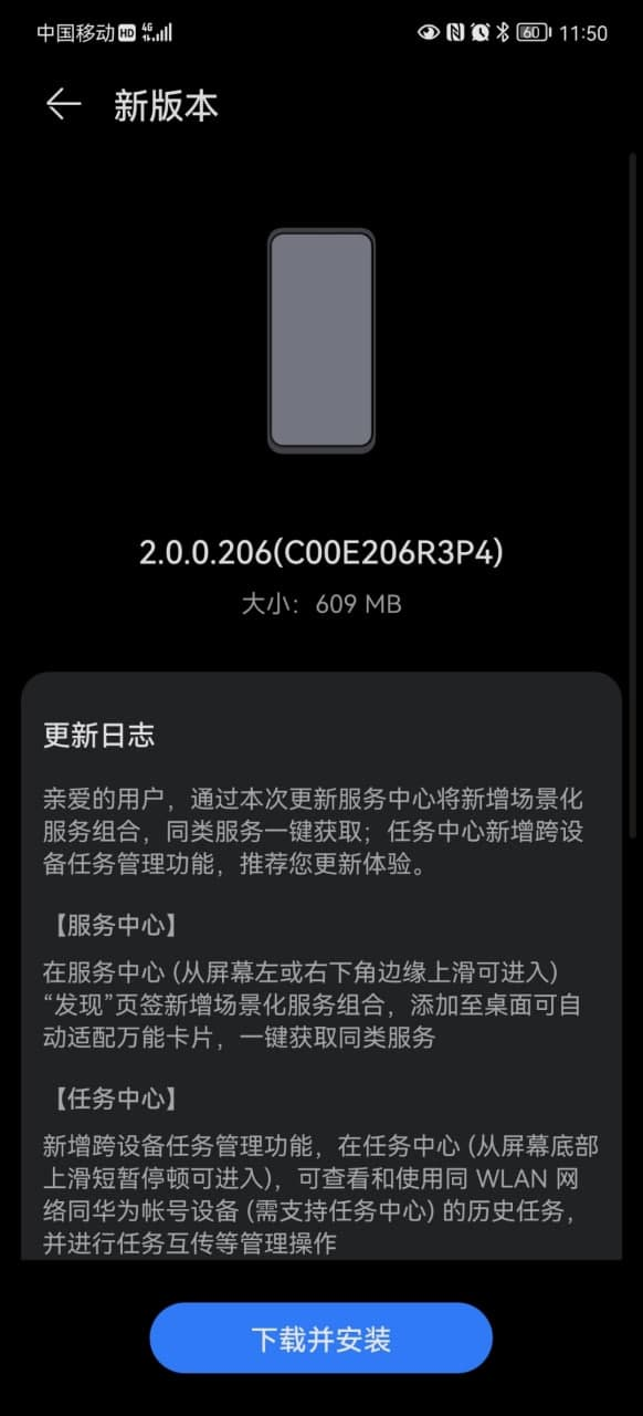 HarmonyOS Task Center Update for Huawei P50 Pro