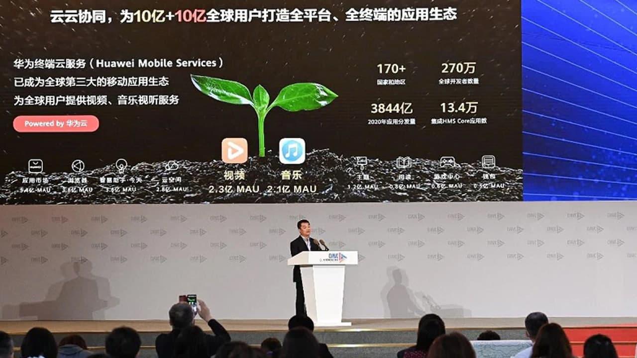 Huawei HMS é o terceiro maior ecossistema de aplicações móveis do mundo, com mais de 730 milhões de utilizadores 1