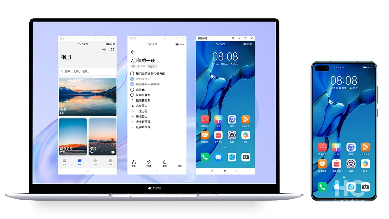 Huawei PC Manager ganha suporte HarmonyOS e um novo design de IU 2