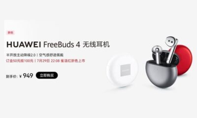 Huawei FreeBuds 4 Red Official Launch