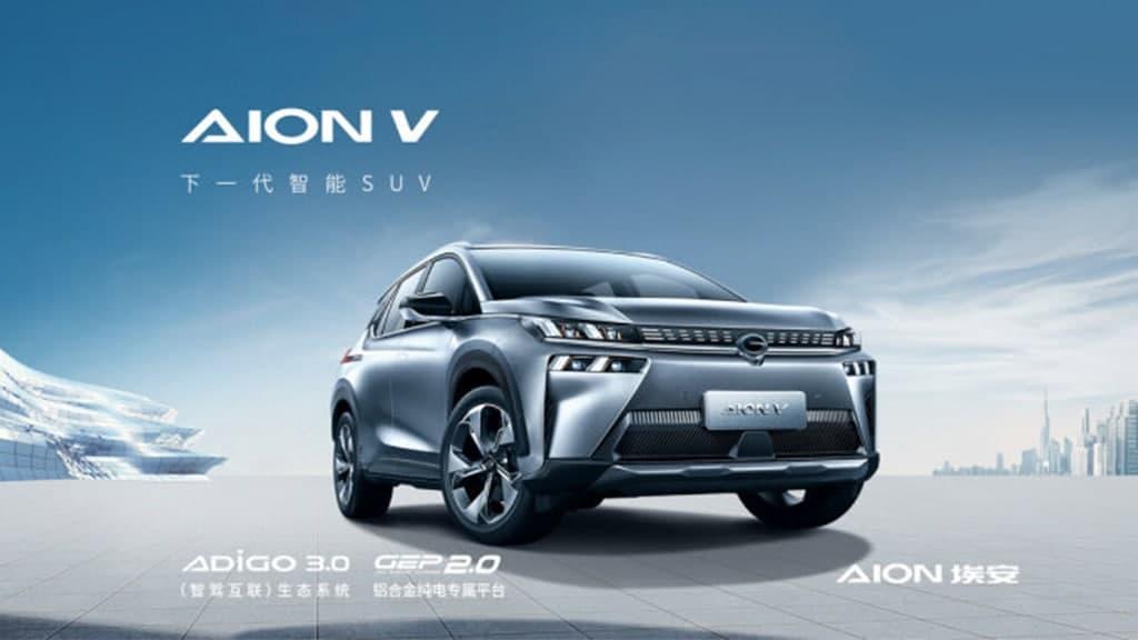 Huawei GAC SUV Car