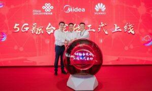 Huawei, Midea Group, China Unicom 5G application collaboration