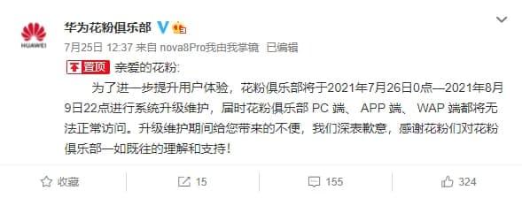 Huawei Forum announcement