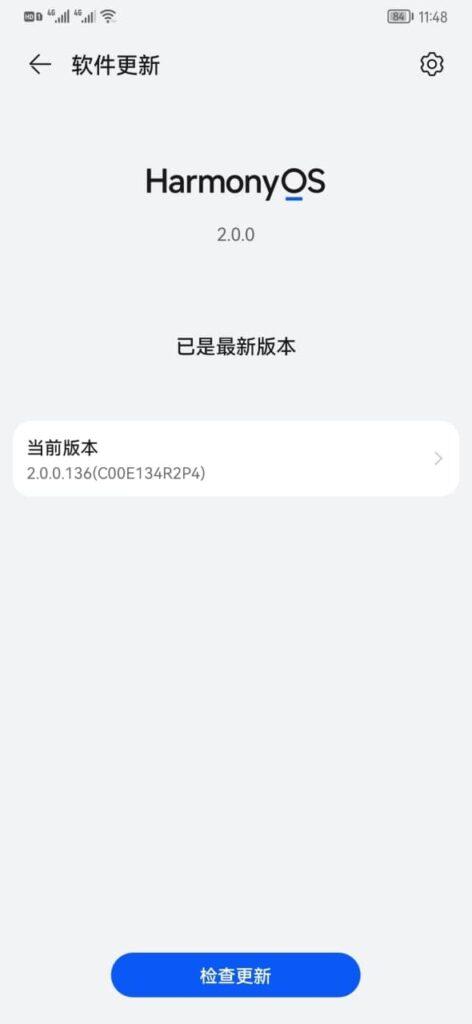 Huawei Mate 20 HarmonyOS 136 version