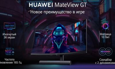 Huawei MateView GT Russia Pre-order