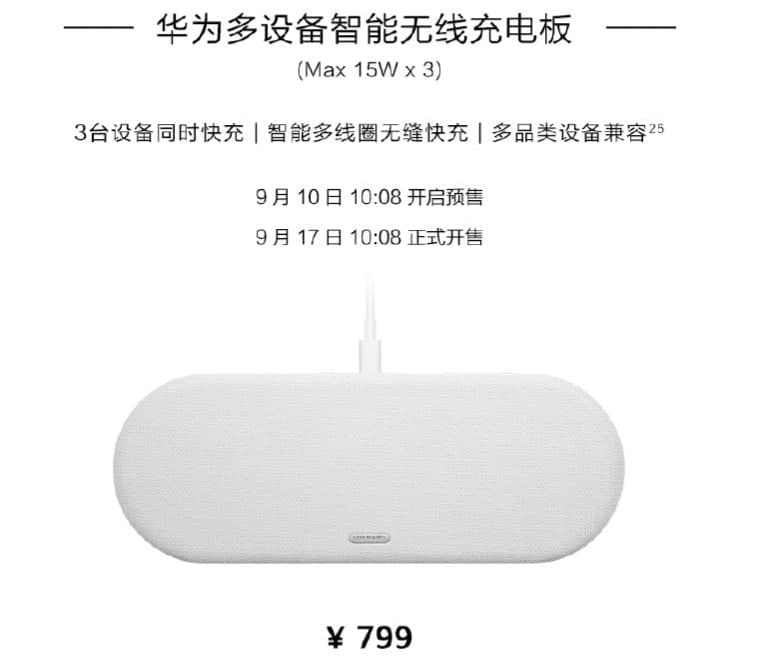 Huawei multi-device wireless charger