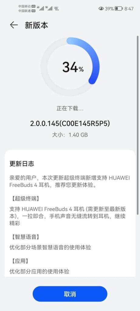 HarmonyOS 2 Huawei Nova SE beta update