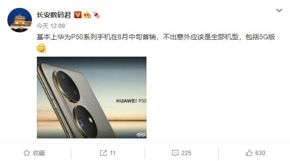 Huawei P50 series sale leak