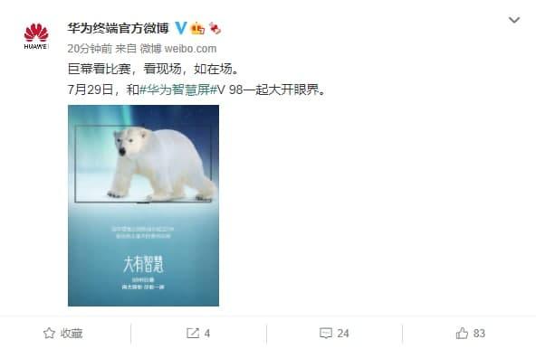 Huawei Smart Screen V 98 promo poster