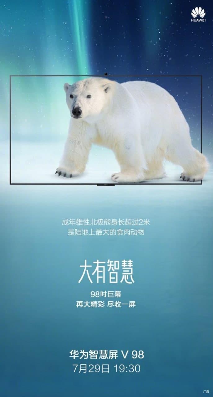 Huawei Smart Screen 98 inch