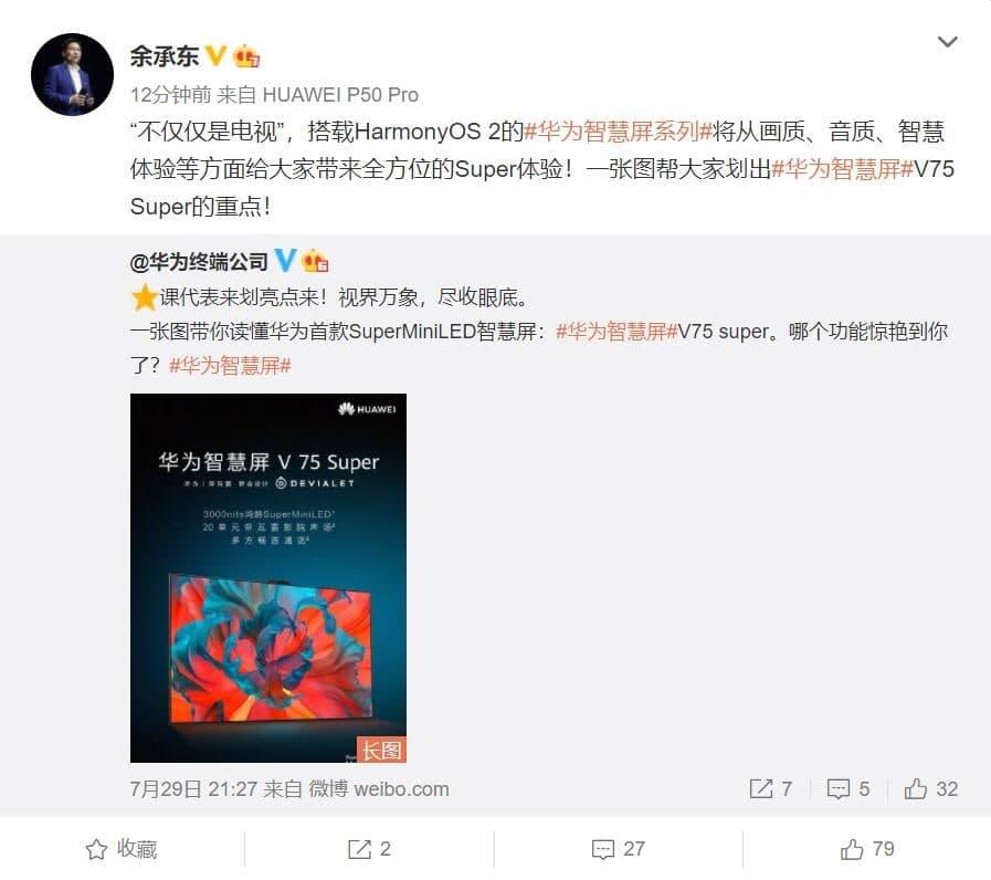 Huawei mini LED TV V75 Super Review
