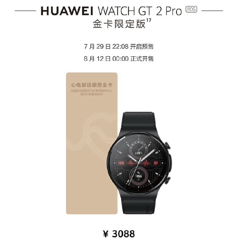 Huawei Watch GT 2 Pro ECG Gold Card Edition